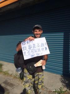 Travel Taiwan. Hitchhiking