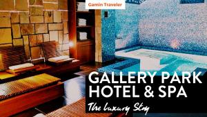 Gallery Park Hotel & SPA, a Châteaux & Hôtels Collection: A Review