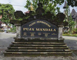 things to do in Nusa Dua, Puja Mandala