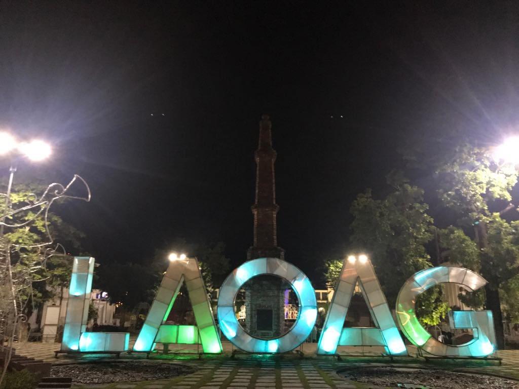 things to do in Laoag, Laoag plaza