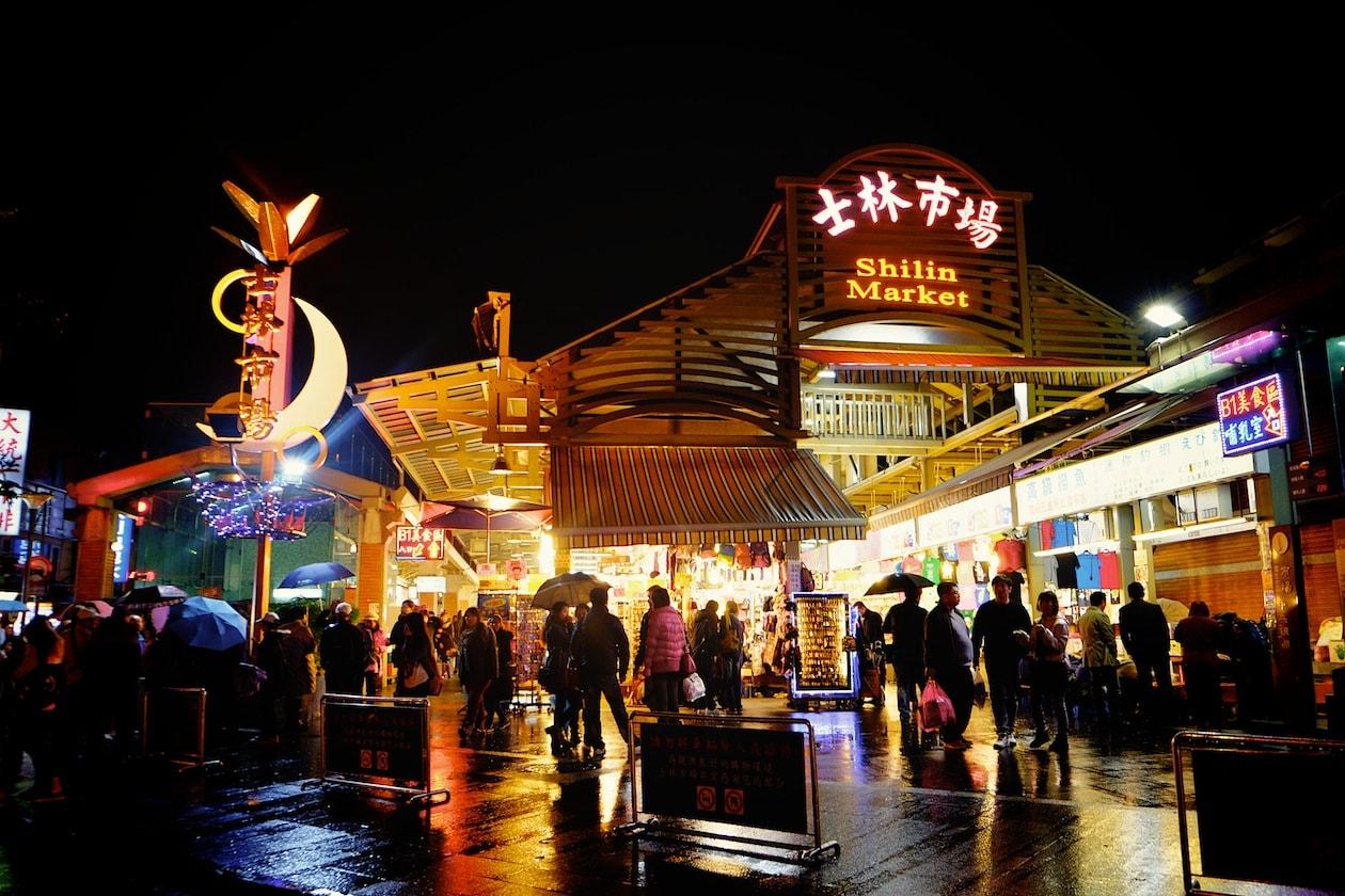 Taiwan Tourist spots, Shilin night Market