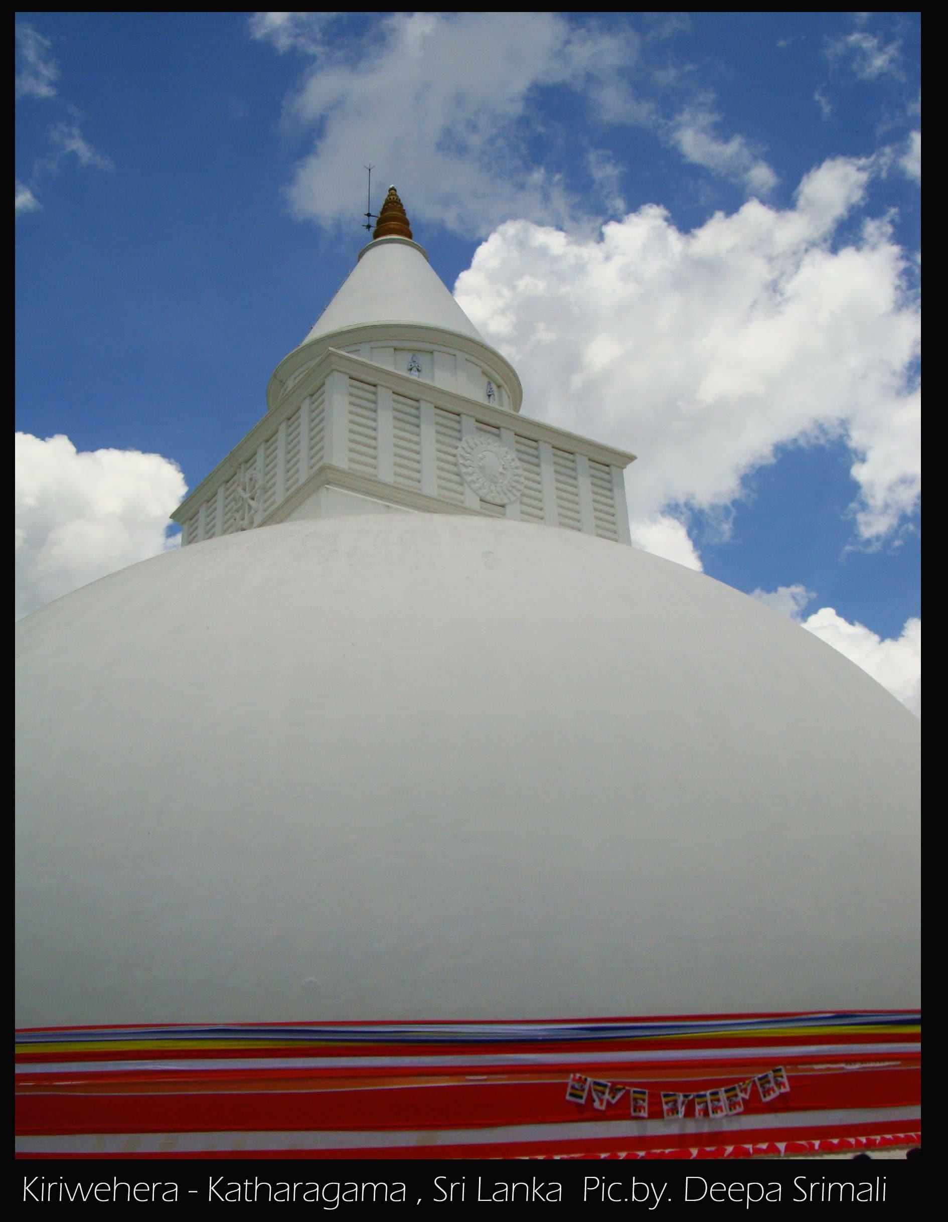 Sri Lanka tourist spots, Kataragama