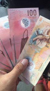 Cash in Maldives, Dhiffushi travel guide, things to do in Dhiffushi, Dhifushi Island