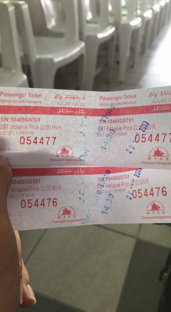 ferry Male to Dhiffushi