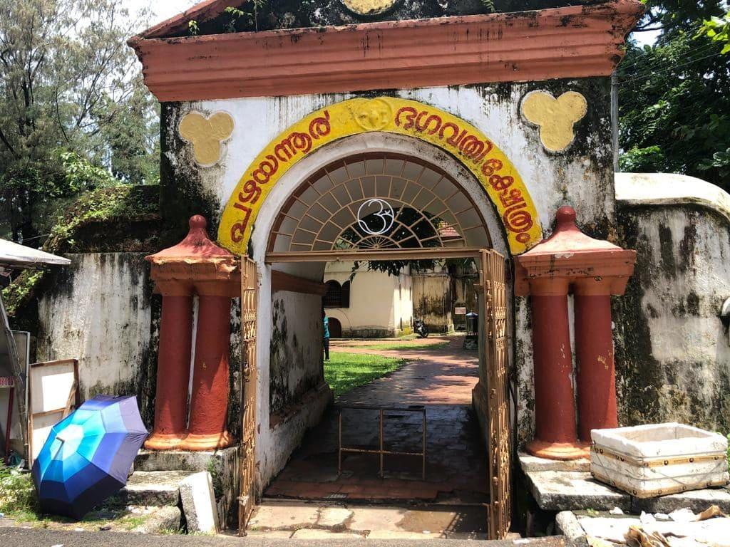 Dutch Palace, things to do in Kochi, Kochi One Day Itinerary, Kochi travel guide