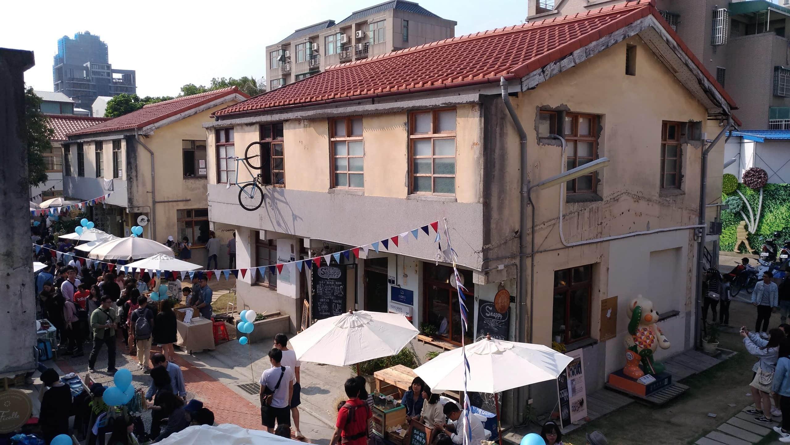 Shenji New Village Taichung, Taichung tourist spots,