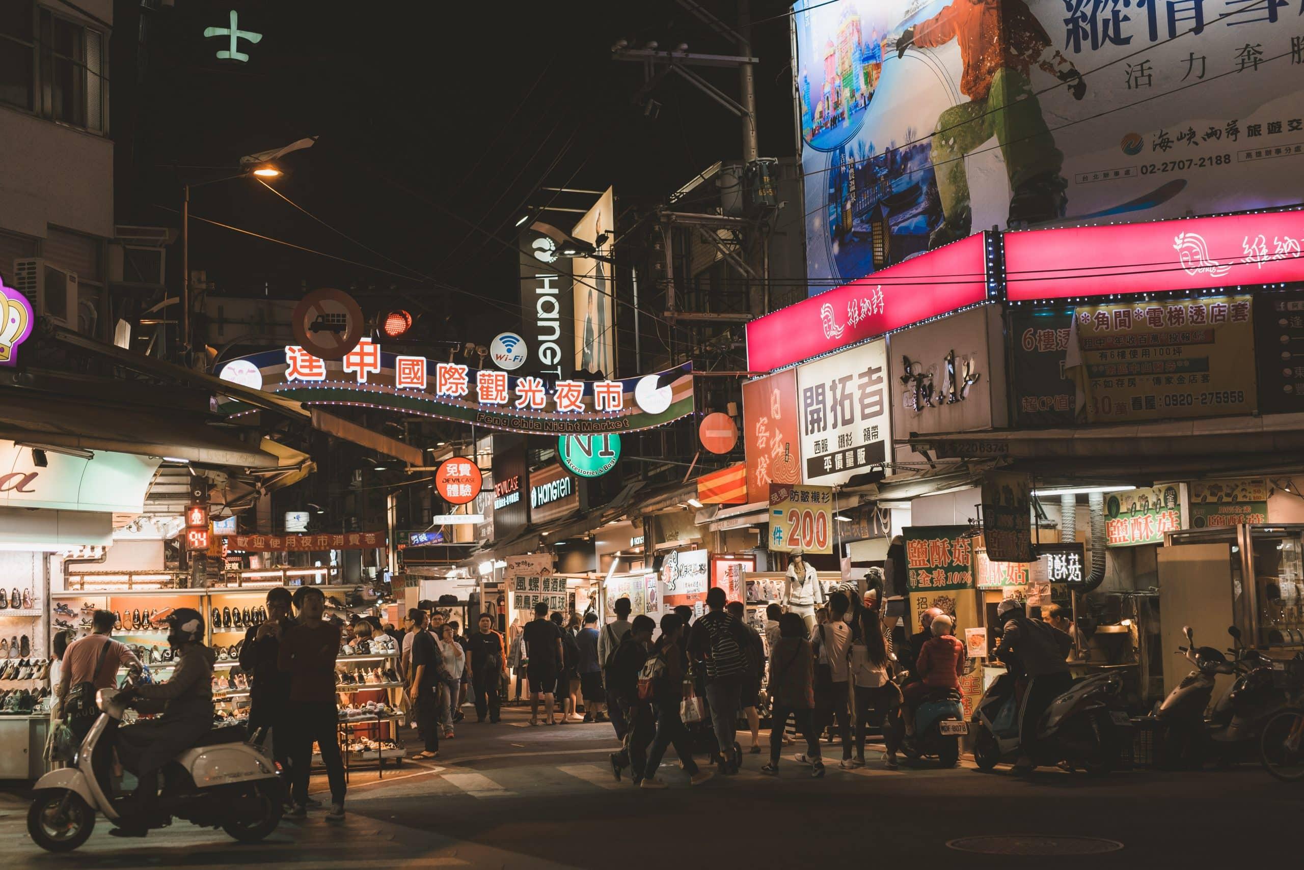 Fengjia night market, Taiwan itinerary, Taiwan itinerary
