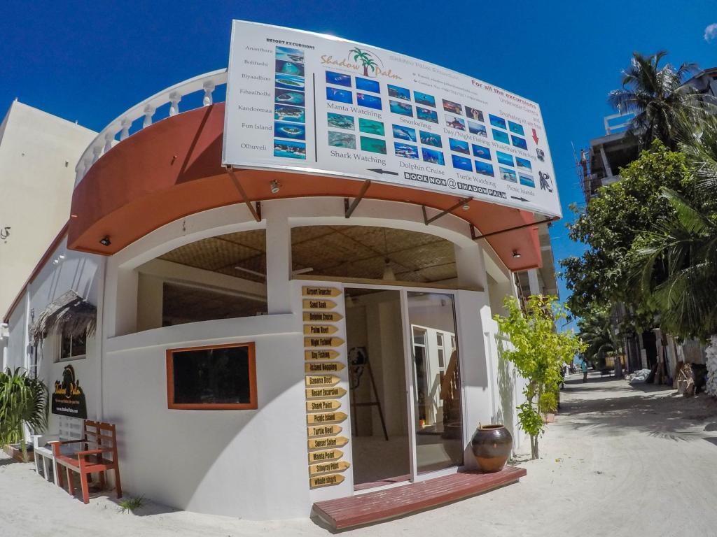 Shadow Palm Hotel at Maafushi, maafushi island, hotels in maafushi, maafushi guest house, maafushi island hotels, maafushi hotels