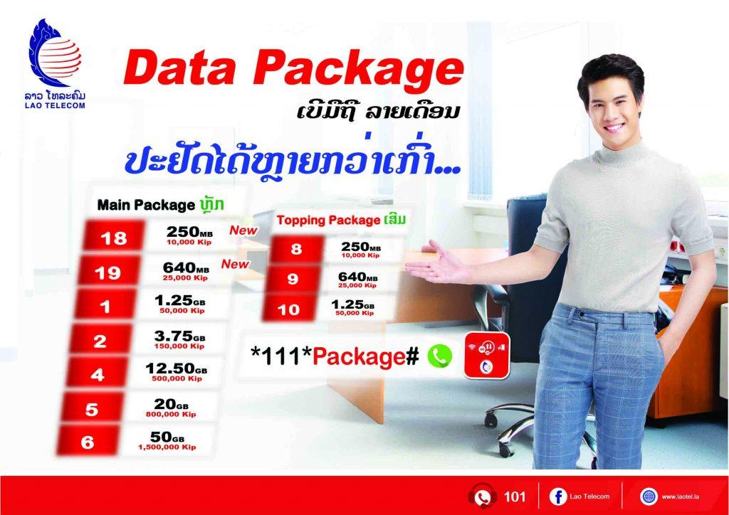 laos sim card, laos prepaid sim card, laos tourist sim card, laos telecom package, data laos, sim card in Laos