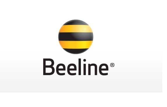 Beeline Kazakhstan, kazakhstan sim card, kazakhstan prepaid sim card, best sim card in kazakhstan,