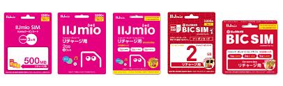 japan tourist sim card, japan sim card for tourist, japan data sim card for tourist, japan sim card airport, japan travel sim card, sim card in japan, japan sim card, Japan tourist sim card, prepaid sim card japan, japan data sim card for tourist, japan prepaid sim card for tourists, Japan sim card, japan travel sim, IIJmio