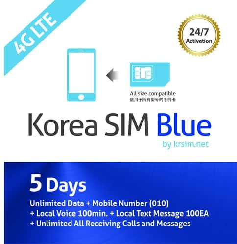 korea tourist sim card, korea sim card for tourist, korea sim card airport, sim card in korea, korea sim card, south korea tourist sim card, prepaid sim card south korea, sim card in korea, Korea Sim