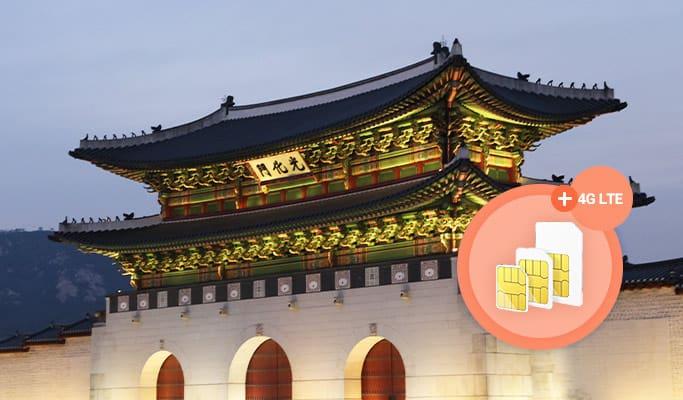 korea tourist sim card, korea sim card for tourist, korea sim card airport, sim card in korea, korea sim card, south korea tourist sim card, prepaid sim card south korea, sim card in korea, Trazy Korea Sim Card