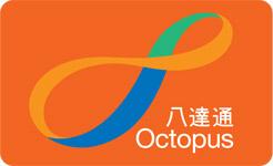 Octopus Card Hong Kong, hong kong airport to city center, How To Get From Hong Kong Airport to City Center