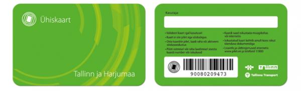 Smartcard (Ühiskaart), tallinn airport to city, tallinn airport to city centre, tallinn airport to city center, How To Get From Tallinn Airport to City Center