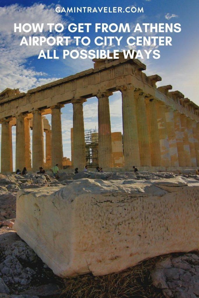 athens airport to city, athens airport to city center, How To Get From Athens Airport To City Center