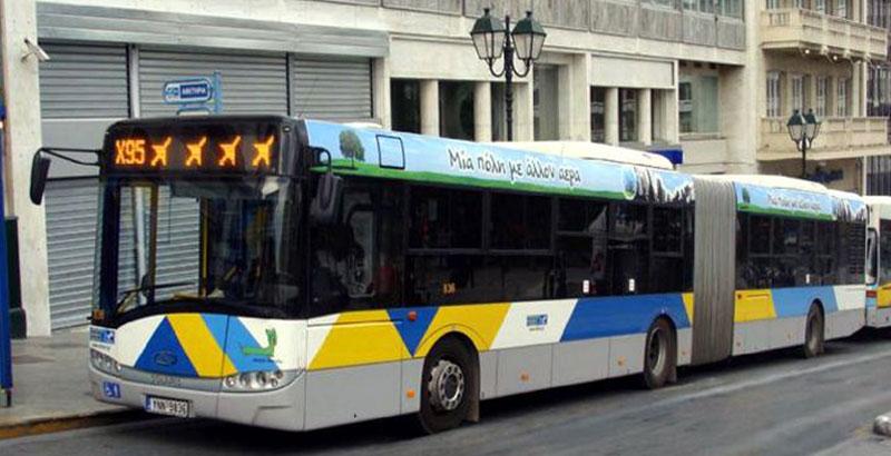 athens airport to acropolis, Athens Metro map, Airport Bus Athens, athens airport to city, athens airport to city center, How To Get From Athens Airport To City Center