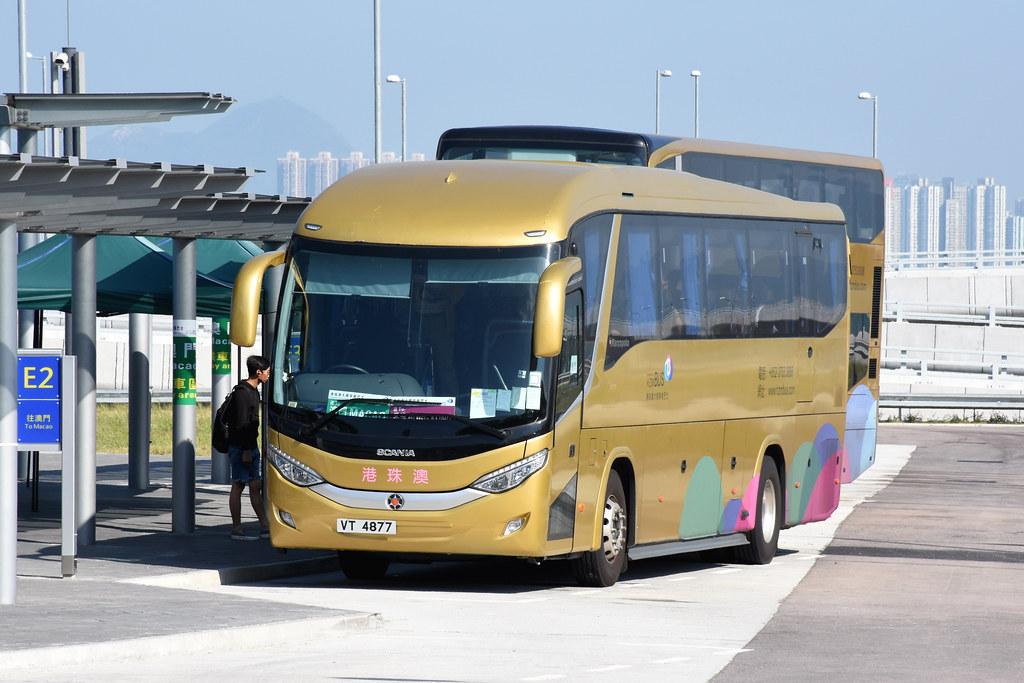 BUS MACAU AIRPORT, Macau airport to city center, Macau airport to city, How To Get From Macau Airport To City Center