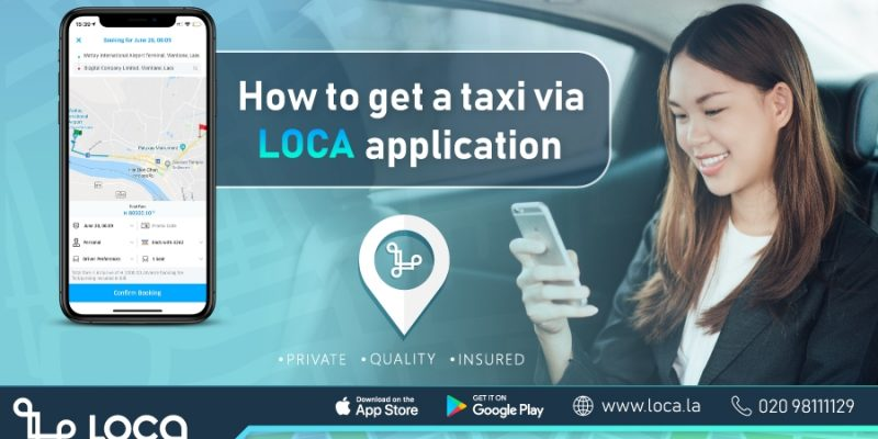 Loca App Laos, Vientiane airport to city, Vientiane airport to city center, How To Get From Vientiane Airport To City Center