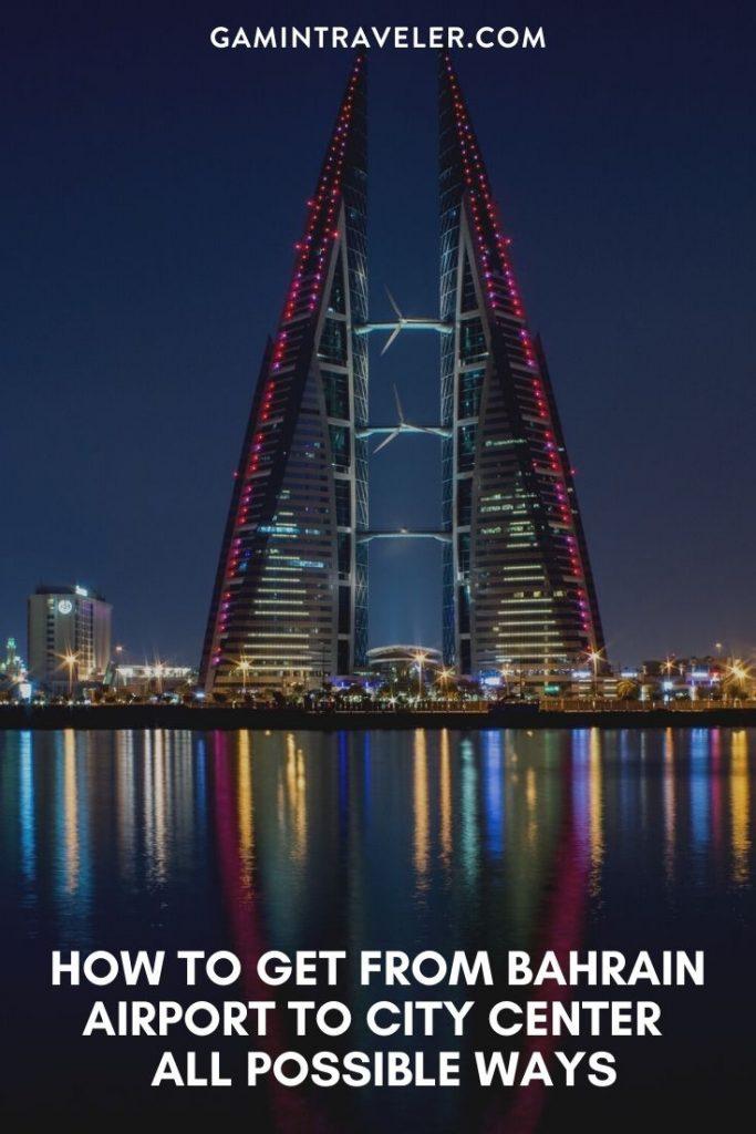 Bahrain airport to city center, Bahrain airport to city, How To Get From Bahrain Airport To City Center