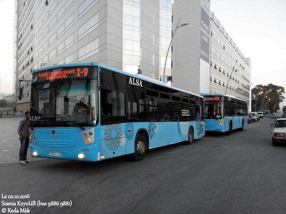 Airport Bus Tangier, Tangier Ibn Battouta Airport Tangier airport to city center, Tangier airport to city, How To Get From Tangier Airport To City Center