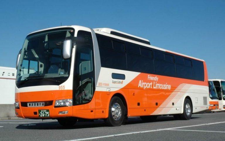 Bus Narita Airport, narita airport to city center, narita airport to city, How To Get From Narita Airport To City Center