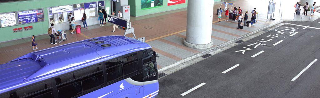 Bus Osaka Airport, osaka airport to city center, osaka airport to city,  How To Get From Osaka Airport To City Center