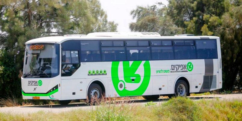 Bus Tel Aviv airport to Jerusalem, Tel Aviv airport to Jerusalem, How To Get From Tel Aviv Airport To Jerusalem