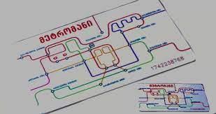 Airport Bus Tbilisi Airport, Tbilisi Metro Map, Metromoney Card, Tbilisi airport to city center, Tbilisi airport to city, How To Get From Tbilisi Airport To City Center