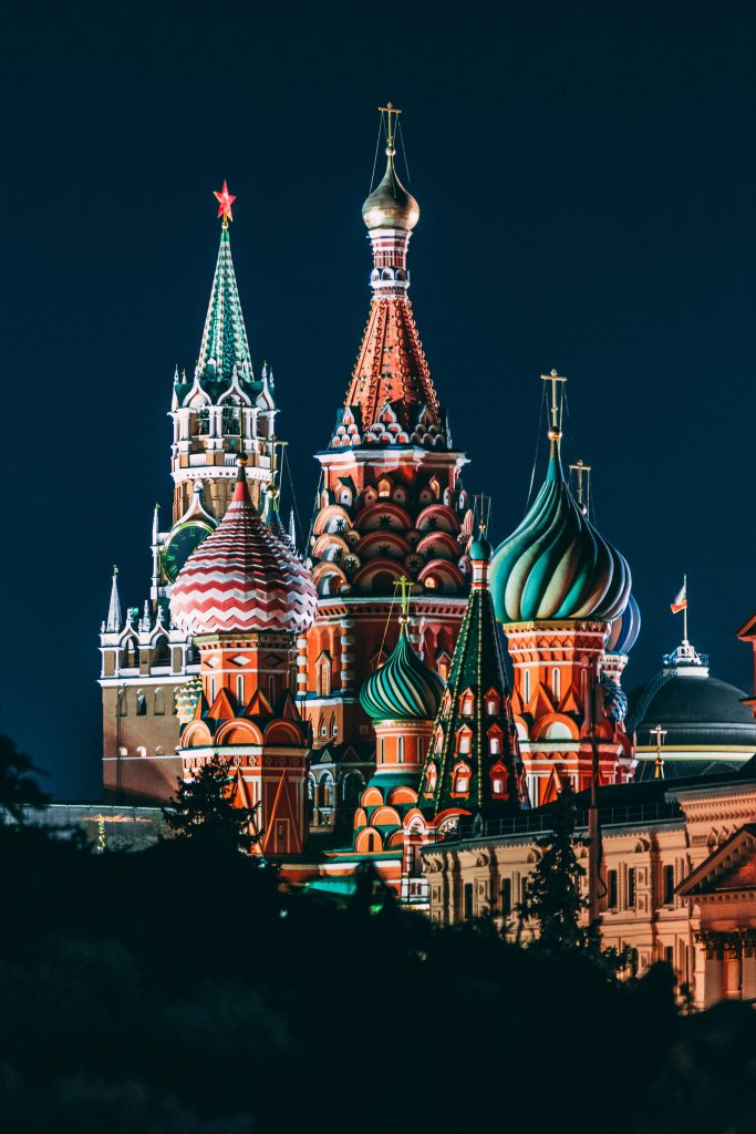 moscow airport to city center, moscow airport to city, How To Get From Moscow Airport To City Center