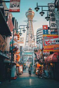 osaka airport to city center, osaka airport to city, How To Get From Osaka Airport To City Center