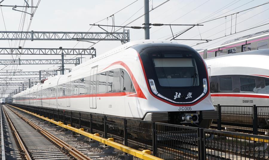 Train daxing beijing airport, Yikatong Card, Bijing Metro Map, Beijing airport to city center, Beijing airport to city, How To Get From Beijing Airport To City Center