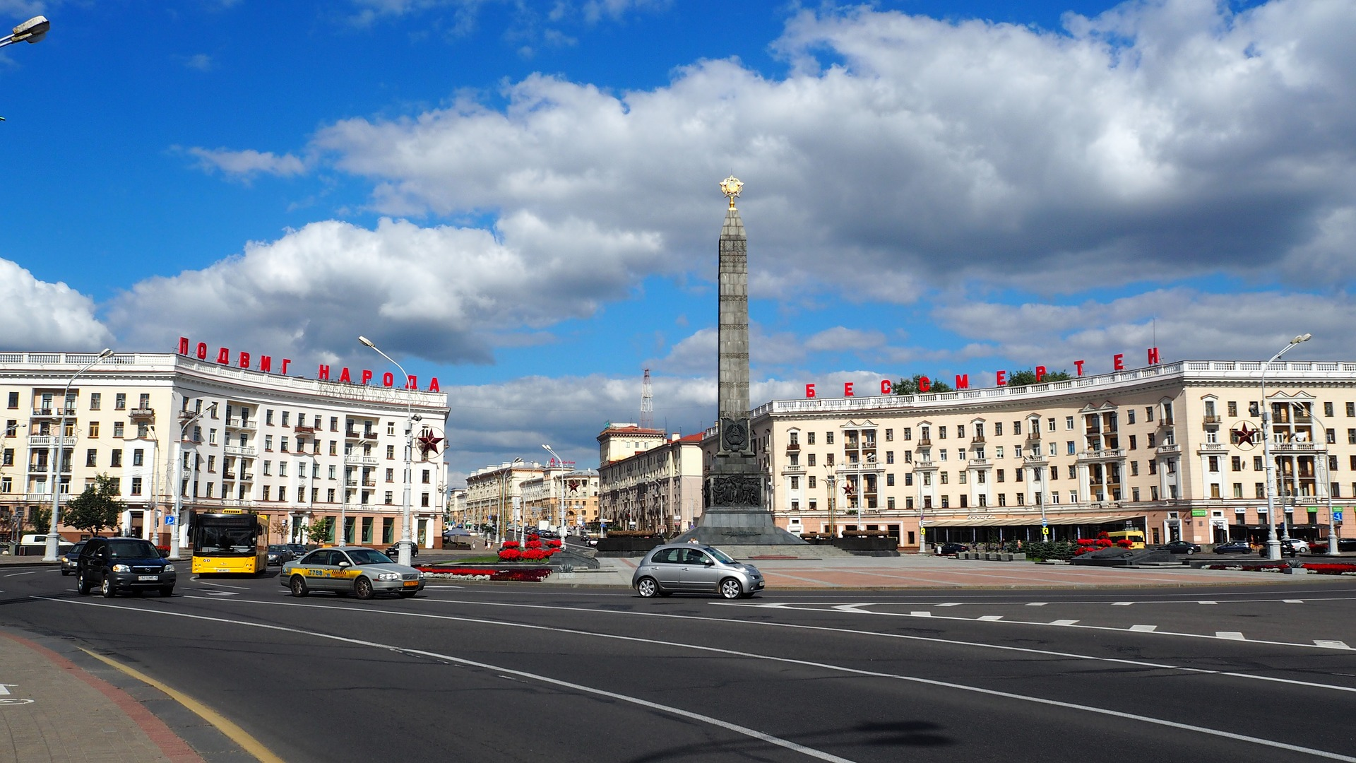 Minsk airport to city center, Minsk airport to city, How To Get From Minsk Airport To City Center