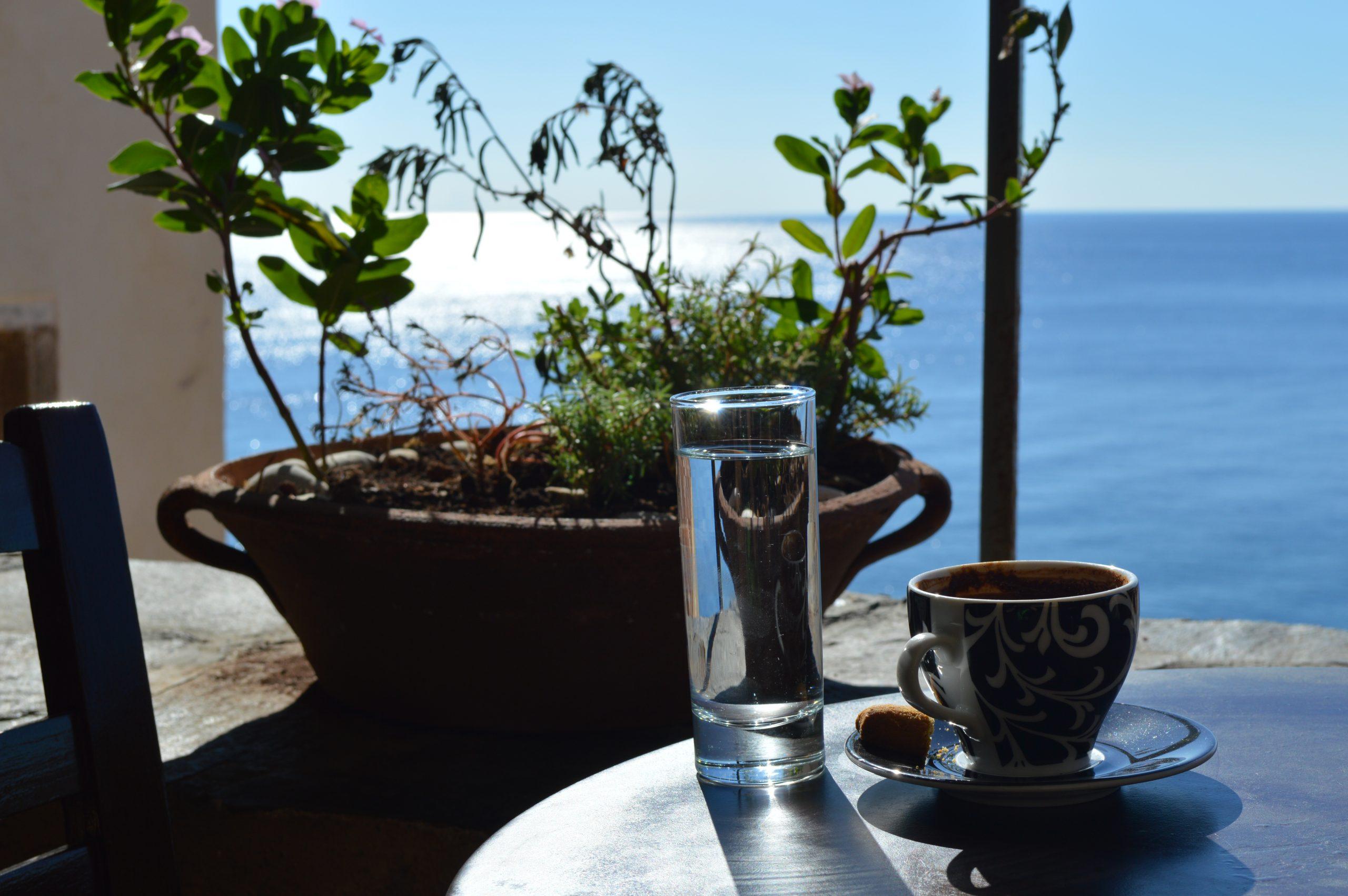 Greek Coffee
