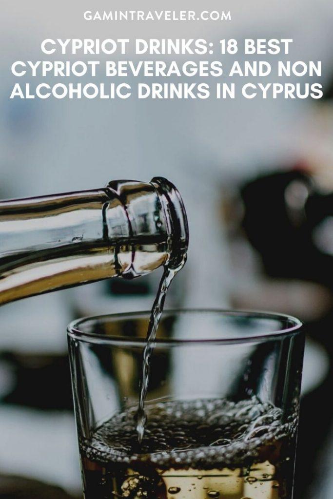 Cypriot drinks, drinks in Cyprus, Cypriot Beverages, beers in Cyprus