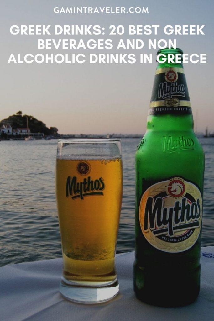 Greek drinks, drinks in Greece, Greek Beverages, beers in Greece